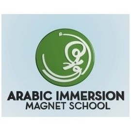Arabic Immersion Magnet - Houston